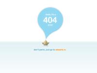 dude 404